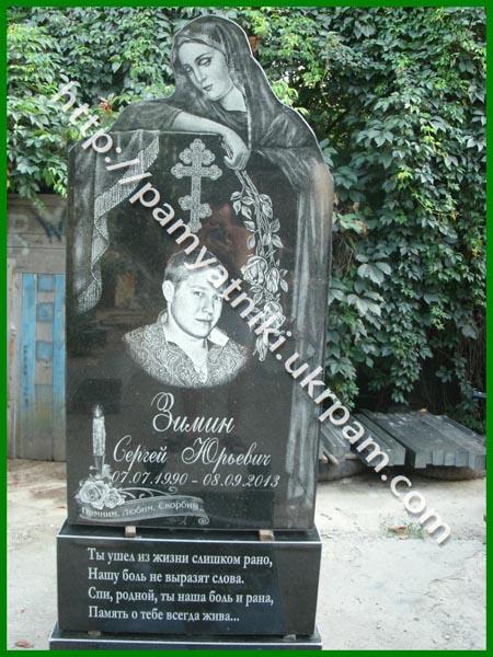 Памятники с гранита цена Абакан изготовление памятников липецк йыхви